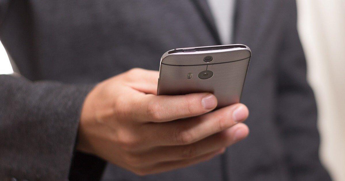 TargetOne SMS Tokens